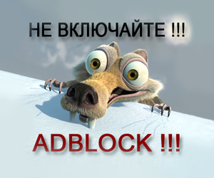 No Adblock for prophecies.ru