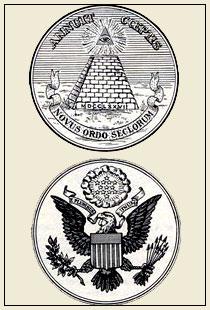 монеты с масонским знаком